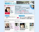 mahiro.jpg