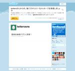 twittero3.png